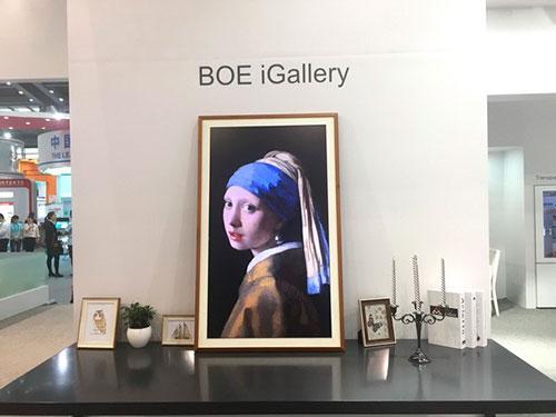 Изображение BOE iGallery - цифровой картины